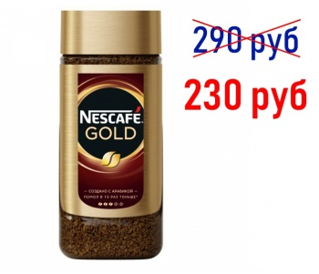 Кофе растворимый NESCAFE GOLD, 95 г (с/б) фото 1264